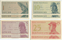 Indonesia N007 1964, 1 + 5 + 10 + 25 Sen, 8 UNC notes with consecutive numbers