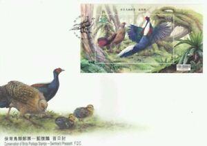 [SJ] Conservation Of Birds- Swinhoe's Pheasant Taiwan 2014 Chicken Animal (FDC)