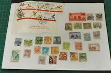 A GOOD COLLECTION OF CHINA STAMPS USED (ST324)