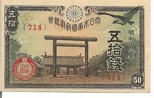 JAPAN, 50 SEN, 1943, Showa yr. 18