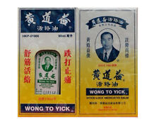 1 x Wong To Yick WOOD LOCK Medicated Balm Oil 50ml