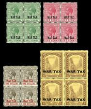 Bahamas 1918 KGV WAR TAX complete set in blocks MLH/MNH. SG 96-99.