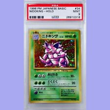 Pokemon Japanese Nidoking Holo No.034 Base Set PSA 9 MINT