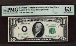 1969 $10 FRN New York STAR, PMG 63, NICE!!