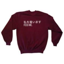 FEED ME SWEATSHIRT - ALL COLOURS / UNISEX SIZES S M L XL - JAPANESE HUNGRY FUNNY