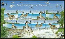 VANUATU - 2009 'WWF - Beach Thick-knee' Miniature Sheet MNH [A2336]