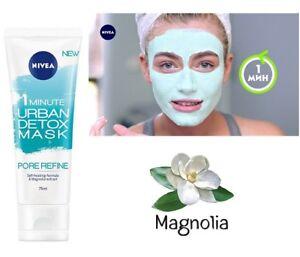 NEW Nivea Urban Detox Mask PORE REFINE with Self-heating Formula 75 ml