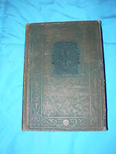 Antique Vintage Book Colliers New Encyclopedia Anniversary Edition Vol 6