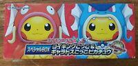 Pokemon Center TCG Magikarp and Gyarados Poncho Pikachu *OPENED BOX EMPTY*