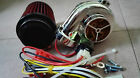 ELECTRIC TURBO / SUPERCHARGER KIT / UNIVERSAL FIT RIDE ON MOWER