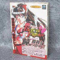 TACTICAL FIGHTER Game Guide Japan Sega Saturn Book 1997 KB12