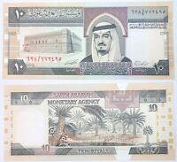 Saudi Arabia UNC Banknote 10 Saudi Riyals Series 1983 # 23 SN:772495 From 1$