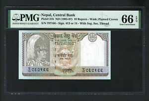 Nepal 10 Rupees ND(1985-87) P31b Uncirculated Grade 66