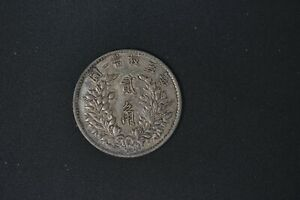 China Coin ????????? WTS 5.30g SIZE 23.00mm DIA sold as (v056)