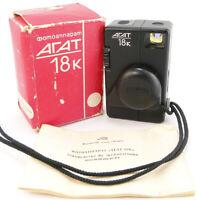 ⭐NEW⭐ 1991! AGAT-18K Russian BelOMO Half-frame 18x24 Camera Industar-104 Lens