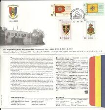 HONG KONG , FIRST DAY COVER, ROYAL HONG KONG REGIMENT, 1995,
