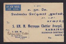 STRAITS SETTLEMENTS MALAYA 1947 AIRMAIL COVER TELUK ANSON CDS TO SOUTH INDIA