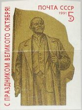 RUSSIA SOWJETUNION 1991 imperforated unissued Proof Lenin Statue October Rev MNH