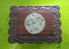 Quality Chinese Solid Rosewood Box Hand Carved Wood & Jade Medallion