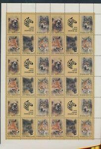 XC92204 Russia 1989 CCCP animals fauna flora wildlife sheets MNH