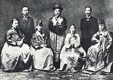 Japanese Samurai Warrior Hirobumi Ito Governor of Korea 7x5 Inch Reprint Photo