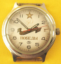 WOSTOK Vintage Russian Wristwatch MECHANICAL watch VOSTOK 50 YEARS of VICTORY