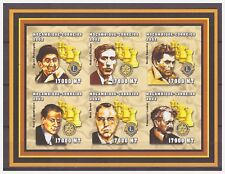 0420 Mozambique 2002 Rotery Lions Schaken Chess Euwe Fisher Spasski S/S Mnh impe