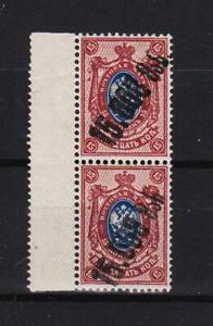 GEORGIA 1923  overprint  15000r/15k  pair MNH OG