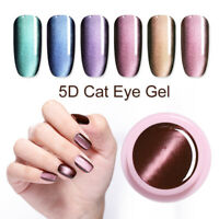 UR SUGAR 5ml 5D Magnetic Nail Gel Polish Purple Shimmer Soak Off Gel Varnish