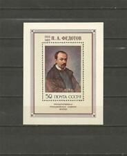 RUSSIA - 1976 Paintings by P.A.Fedotov - MINIATURE SHEET - MUH.