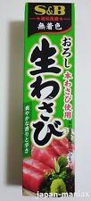 WASABI Paste in tube S&B Foods 'Nama Wasabi' 43g for Sushi Sashimi made in Japan