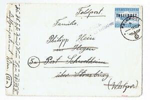 Inselpost Leros 8b Brief nach PLZ 5a Zurück nicht zu befördern