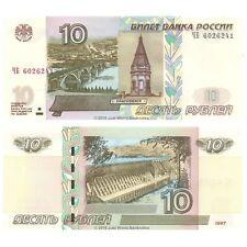 Russia 10 Rubles 1997 (2004) P-268c Banknotes UNC