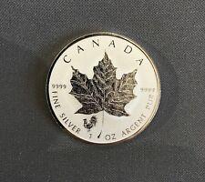 2017 $5 SILVER Maple Leaf Lunar ROOSTER PRIVY mark - Reverse Proof