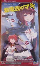 """Sealed Hasegawa 1/48 """"Shidenkai No Maki"""" Nakajima Ki44-II Shoki (Tojo) Ltd. Ed."""