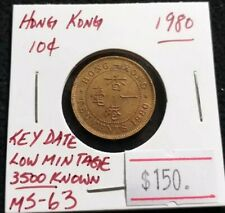 Hong Kong 1980 10 cents UNC. SUPER RARE coin only 3500 known KEY DATE (#L01)