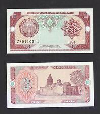 Uzbekistan 3 Sum (1994) P 74 Replacement - Unc