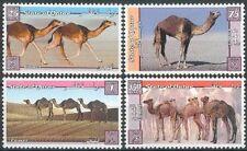 Qatar 1999 ** Mi.1140/43 Kamele Camels Dromedare Wüste