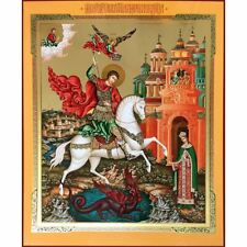 """St George Russian Orthodox large Icon Gold Silver Foil Mounted on Wood 15 7/8"""""""