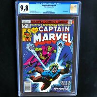 Captain Marvel #58 (1978) 💥 CGC 9.8 White Pages 💥 Drax Appearance! Rare!