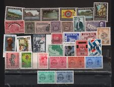 COSTA RICA LOT X 32 MINT NATURE ARCHITECTURE ARCHAEOLOGY MODERN FINES SURCHARGED