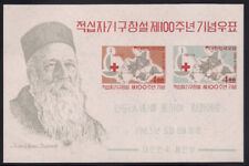 Korea 1963 Sc #384a Red Cross s/s Mnh (8861-)