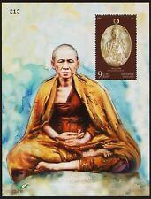 Kruba Siwichai Amulet  Thailand Souvenir Sheet 1.12.2017