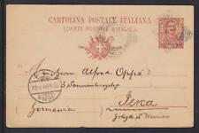 Italy H&G 33 used 1904 10c Postal Card to Jena, Germany