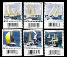 GREECE 2013  *SAILING TOURISM*  SET OF 6 STAMPS all with BARCODE  MNH