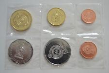 Sri Lanka set of 6 coins: 25 cents - 10 rupees 2005-2013