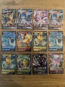 12x Pokemon Eevee Heroes Japanisch V Vmax Karten Sammlung