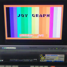 MSX 1 JOY GRAPH Cartridge Only Japan Import Victor HSR5001 NTSC-J