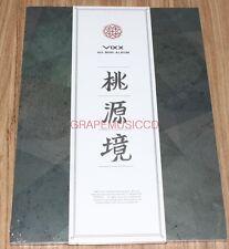 VIXX 4TH MINI ALBUM Shangri-La Birth Stone Ver. CD + POSTCARD + FOLDED POSTER