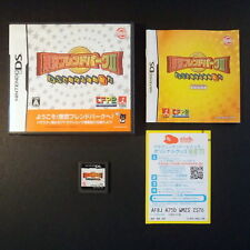 TOKYO FRIEND PARK II Nintendo DS JAPAN・❀・MINI GAMES SURVIVAL ROCKET 東京フレンドパーク 2